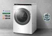 ↙送安裝/0利率↙Panasonic 國際牌14公斤金牌省水 變頻烘乾滾筒洗衣機NA-V140HDH-W【南霸天電器百貨】