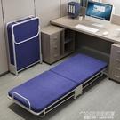 摺疊床 摺疊床單人午休床雙人陪護行軍床加固辦公室午睡簡易床家用便攜 1995生活雜貨NMS