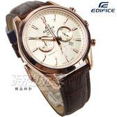 EDIFICE EFB-504JGL-7A 公司貨 日本生產製造 三眼設計 男錶 計時碼錶 EFB-504JGL-7ADR CASIO卡西歐