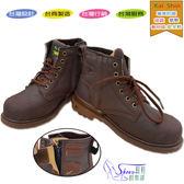 安全鞋. Kai Shin透氣反毛牛皮革高筒吸震鋼頭專業工作安全鞋.棕色【鞋鞋俱樂部】【113-MGA601】