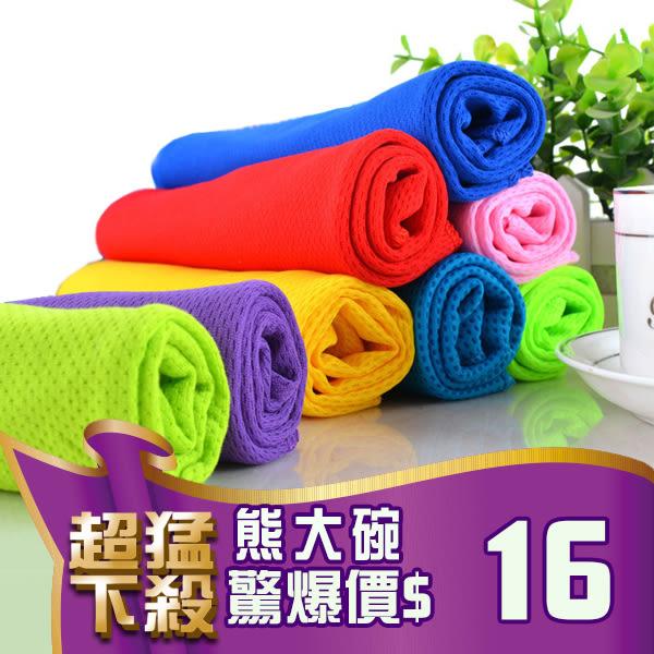 B185 冷感機能運動冰涼巾 冷感冰巾 冰絲涼感巾 冰帶頭巾領巾