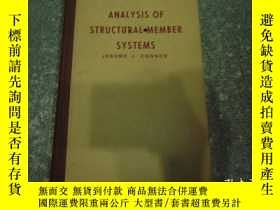 二手書博民逛書店Analysis罕見of Structural Member Systems(硬精裝)(結構桿件系統分析)Y2