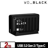 【綠蔭-免運】WD 黑標 D30 Game Drive SSD 2TB 電競外接式SSD