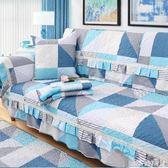 沙發墊布藝四季通用純棉123組合沙發套全包萬能套罩防滑U型 QQ10806『bad boy時尚』