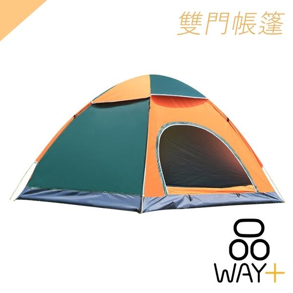 「宅配限今日599免運」全自動速開帳篷 免搭建 沙灘 遮陽 防紫外線 野外露營【H027】