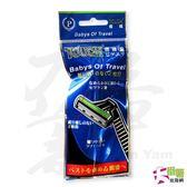韓國製 TOUCH 潤滑條刮鬍刀 旅行便攜式刮鬍刀(單支裝)[12F1] - 大番薯批發網