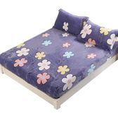 床包珊瑚絨床笠單件床罩床套保護套法蘭絨床單防塵罩床包加絨加厚冬季【博雅生活館】