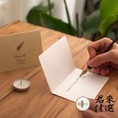 7張裝 牛皮紙復古生日祝福賀卡節日卡片套裝帶信封創意中國風折疊賀卡【君來佳選】