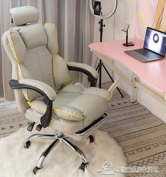 人體工學椅 電腦椅電競椅辦公座椅人體工學椅轉椅直播椅子靠背椅【快速出貨】