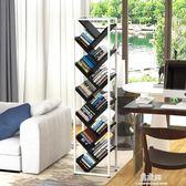 訂製           樹形書架簡約現代客廳簡易落地書架置物架鋼木組合書架經濟型igo     易家樂