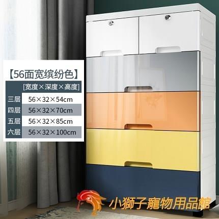 特大號塑料收納箱盒抽屜式衣服儲物箱多層整理箱收納柜子【小獅子】