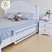 床護欄圍欄兒童實木防摔護欄床欄桿小孩床擋板折疊寶寶嬰兒1.8米