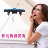 【優選】四軸飛行器無人機氣壓定高迷你小型充電
