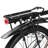 自行車貨架 山地車后座架快拆自行車后貨架可載人尾架行李架騎行裝備單車配件T