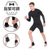 【JR創意生活】AOLIKES 專業運動防護透氣護腳踝 運動護踝 雙重加壓固定 纏繞防護 透氣 薄面加壓