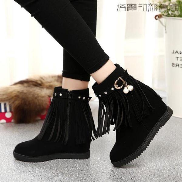 流蘇短靴女平底女鞋高跟馬丁靴
