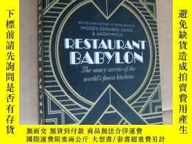 二手書博民逛書店RESTANRANT罕見BABYLON:THE SAUCY SECRETS OF THE WORLD S FINE