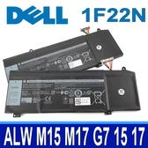 DELL 1F22N 4芯 原廠電池 ALIENWARE M15 P79F M17 P37E G5 15 17 系列  G5 15 5590 G7 15 7590 G7 17 7790 系列
