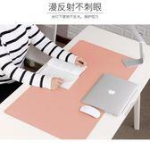 滑鼠墊筆記本電腦墊桌墊防水超大號滑鼠墊寫字臺墊鍵盤墊男士辦公可 宜室家居