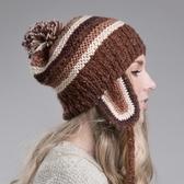 針織毛帽 羊毛-韓版休閒條紋球球女毛帽2色73id19【時尚巴黎】