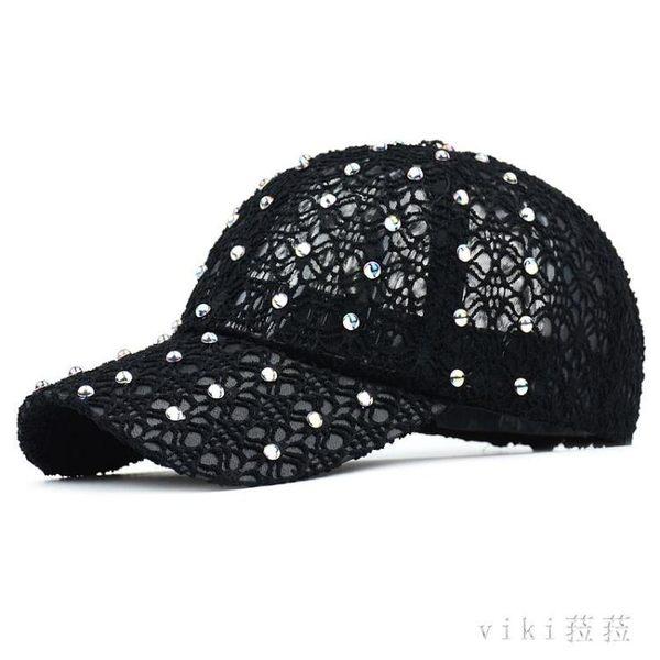 中大尺碼棒球帽女夏鑲鉆速干透氣太陽帽遮陽網帽韓版鴨舌帽 nm4890【VIKI菈菈】