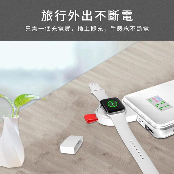 手錶磁力充電器 Apple Watch S6/SE/1/2/3/4/5代 通用 充電頭 充電器 磁吸 無線充電器 磁吸充電線