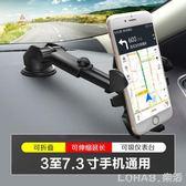 車載手機支架汽車用出風口吸盤式非磁性磁鐵磁吸車上車內支撐導航 樂活生活館