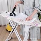 大號燙衣板家用摺疊熨衣板熨斗板加固熨燙板燙衣架熨衣架HM 3C優購