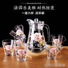 茶具套裝家用客廳印花冷水壺印花果汁涼水杯帶把水具茶具耐熱玻璃套裝加厚 大宅女韓國館