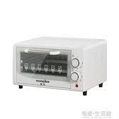 烤箱 電烤箱家用小型迷你12L雙層烘焙小烤箱多功能全自動干皇訊 KB12-F AQ 有緣生活館
