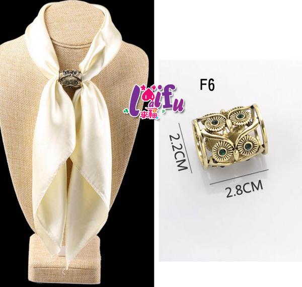 來福絲巾扣,k870絲巾扣多款絲巾環領巾環扣,售價199元