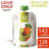 LOVE CHILD 加拿大寶貝泥 有機鮮萃蔬果泥-均衡系列 128ml(西洋梨 紅蘿蔔 綠豆 黑棗)