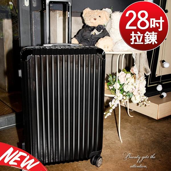 E&J【008018-02】MR.BOX-艾夏系列(拉鍊) 28吋PC+ABS耐撞TSA海關鎖拉鏈行李箱/旅行箱-黑色