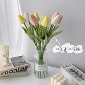 少女心放映室 人間四月天 ins仿真郁金香送花瓶 房間裝飾假花擺件 Cocoa