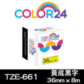【COLOR24】for Brother TZ-661 / TZe-661 黃底黑字相容標籤帶(寬度36mm)