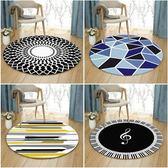 簡約現代北歐衣帽間黑白拍照圓形地毯客廳臥室書房電腦椅墊吊籃墊