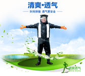馬蜂服防蜂衣全套透氣專用防蜂服連體衣胡蜂防護  創想數位igo