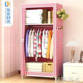 衣櫃 簡易衣櫃宿舍單人小衣櫥收納櫃經濟型簡約現代兒童組裝佈藝佈衣櫃   唯伊時尚JD