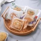 【50枚袋子】月餅包裝袋機封蛋黃酥袋子自粘自封綠豆糕雪媚娘托雪花酥曲奇禮盒
