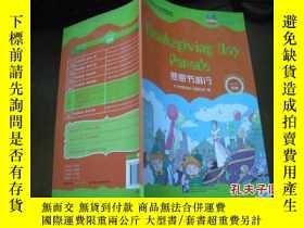 二手書博民逛書店感恩節遊行罕見(五級 少光盤)Y205889 孔子學院總部,國家