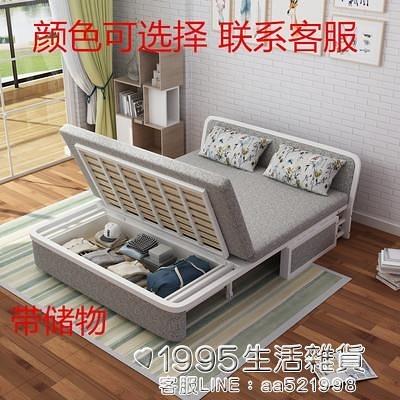 1.5米可摺疊沙發床客廳雙人小戶型多功能單人儲物沙發1.2坐臥兩用 1995生活雜貨NMS