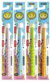 日本 STB 蒲公英360度纖柔刷毛兒童牙刷-適合3歲以上