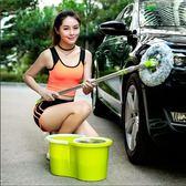 洗車拖把多功能伸縮擦車神器不帶桶軟毛除塵撣汽車刷車子清潔工具專 滿598元立享89折