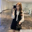 時尚休閒套裝女秋季2020年新款韓版襯衫馬甲洋氣兩件套 韓慕精品