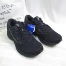 Mizuno WAVE RIDER 25 男款 慢跑鞋 高緩衝 J1GC210335 全黑 大尺碼【iSport】