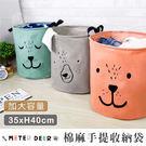 居家旅行洗衣籃可愛寵物貓狗表情款大容量防...