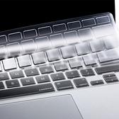 ACER 5830 鍵盤保護膜 TravelMate P255 P273 TMP256 TMP455 TMP273 Gateway ID57H NV52 NV56 NV57 NV75 NV77 N15W4