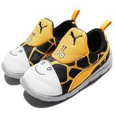Puma 慢跑鞋 Bao 3 Zoo INF 黃 黑 白底 長頸鹿 無鞋帶設計 卡通動物設計 童鞋 小童鞋【PUMP306】 19010804