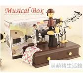 仿木質木偶縫紉機發條音樂盒珠寶盒浪漫情侶八音盒萌萌豬 館
