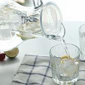 (交換禮物)帕莎帕琦冷水壺玻璃壺果汁壺涼開水壺帶蓋